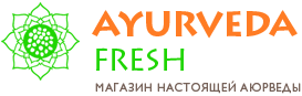 Аюрведа Фреш - магазин настоящей аюрведы