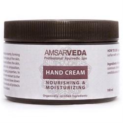 Nourishing hand cream (Крем для рук с маслом рисовых отрубей) - фото 10000