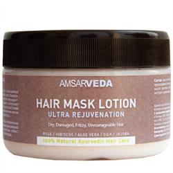 Hair Mask Lotion Ultra Rejuvenation (Маска для глубокого восстановления поврежденных волос) - фото 10009