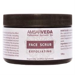 Face Scrub Exfoliating (Скраб для лица с маслом авокадо и овсом) - фото 10025