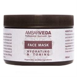 Face Mask Hydrating & Toning  (Маска для лица увлажняющая и тонизирующая) - фото 10053