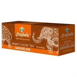Чай черный Дарджилинг индийский пакетированный - фото 10063