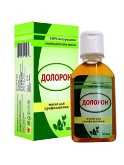 Doloron - масло успокаивающее аюрведическое от боли в суставах, 50 мг. - фото 10103