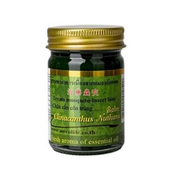 Антисептический зеленый бальзам Green Herb с клинакантунсом нутансом, 50 г. - фото 10126