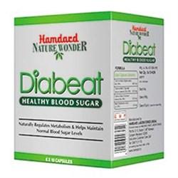 Diabeat капсулы - контроль уровня сахара (Диабеат), 60 капсул. - фото 10165