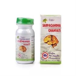 Sarpagandha ghanvati (Сарпагандха гханвати) - успокаивает Вата дошу, снижает кровяное давление - фото 10301