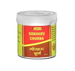 Gokharu Churna (Гокхару Чурна) - омолаживающий тоник для почек - фото 10312