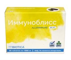 Allerimmune (Иммуноблиcс) - поддержка для организма в сезон простуды и гриппа, 30 таб. - фото 10314