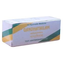 Gandhatailam (Гандха Тайлам) - чудодейственное масло  для костей, связок и суставов, 10 мл. - фото 10345