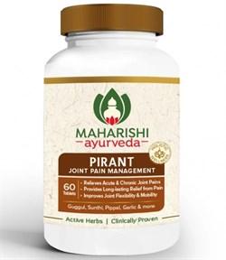 Pirant (Пирант таблетки) - для здоровья опорно-двигательной системы - фото 10347