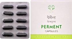 Perment (Пермент) - успокаивает, снимает тревожность и депрессию, 100 кап. - фото 10353