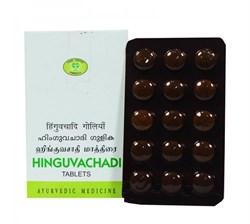 Hinguvachadi (Хингувачади) - нормализует пищеварение, 90 таб. - фото 10357