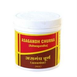 Asagandh Ashwagandha Churna (Ашвагандха Чурна) - для восстановления сил и энергии - фото 10358