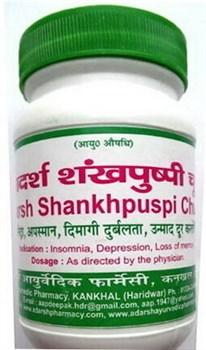 Shankhpuspi Churan (Шанкхапушпи Чурна) - повышает мозговую деятельность, улучшает память - фото 10359