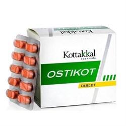 Ostikot (Остикот) - для здоровья суставов, 100 таб. - фото 10364