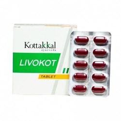 Livokot (Ливокот) - защита и нормализация работы печени, 100 таб. - фото 10365