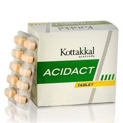 Acidact (Ацидакт) - нормализует повышенную кислотность желудка - фото 10369