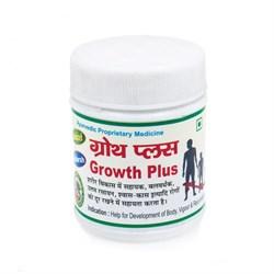 Growth Plus (Гроу Плюс) - общеукрепляющее оздоровительное средство, 40 г. - фото 10383