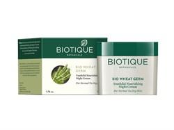 Ночной Крем Bio Wheat Germ (Пшеница) - увлажняет и питает кожу - фото 10403