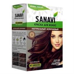 Краска для волос без аммиака тон Натуральный Коричневый (Henna Series No Ammonia), 75 г. - фото 10460