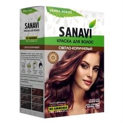 Краска для волос без аммиака тон «Светло-Коричневый» (Henna Series No Ammonia), 75 г. - фото 10461