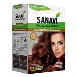 Краска для волос без аммиака тон «Золотисто-Коричневый»  (Henna Series No Ammonia ), 75 г. - фото 10462