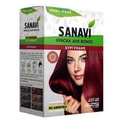 Краска для волос без аммиака тон «Бургундия» (Henna Series No Ammonia ), 75 г. - фото 10464