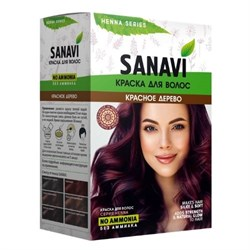 Краска для волос без аммиака тон «Красное дерево» (Henna Series No Ammonia ), 75 г. - фото 10465