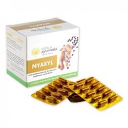 Myaxyl (Миаксил) противовоспалительное средство при артрите, спондилите и ревматизме - фото 10480
