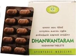 Dhanwantaram Kashayam (Дханвантарам Кашаям) - незаменимое средство в период послеродовой реабилитации - фото 10483