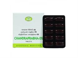 Chandraprabha-DS (Чандрапрабха-ДС) - двойная сила в лечении мочеполовой системы, 100 таб. - фото 10492
