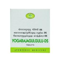 Yogarajagulgulu-DS (Йогарадж Гуггул-ДС), 100 таб. - фото 10558