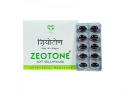 Zeotone (Зеотон ) - укрепляет кости, восстанавливает хрящевую ткань , 100 кап. - фото 10560