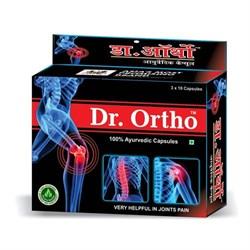 Dr. Ortho (Доктор Орто) - от боли в суставах, 30 кап. - фото 10585