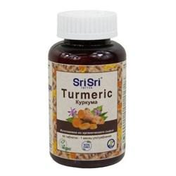 Turmeric (Куркума)- регулирует обмен веществ, 60 таб. по 650 мг. - фото 10593