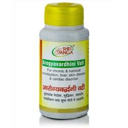 Arogyavardhini Vati (Арогьявардхини Вати) - защита и восстановление печени. - фото 10837