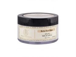 Herbal Hand Cream (Травяной крем для рук «Молоко и Шафран») - фото 10843