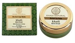 Herbal Lip Balm Kiwi (Бальзам для губ «Киви» с пчелиным воском и мёдом) - фото 10862