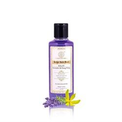 Herbal Massage oil Lavender & Ylang Ylang (Массажное масло Лаванда и Иланг-иланг) - фото 10873