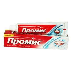 Зубная паста Dabur Промис отбеливающая, 100 г - фото 10897