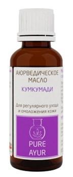 Аюрведическое масло Kumkumaadi Thailam (Кумкумади Тайлам) - для ухода и омоложения кожи, 30 мл - фото 10919