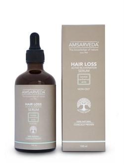 Serum Hair Loss Active Rejuvenation (Сыворотка против выпадения волос) - фото 11023