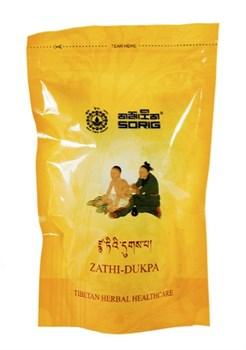 Сухая смесь для массажа  SORIG ZATHI-DUKPA   - фото 3844
