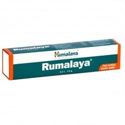 Rumalaya Gel Himalaya (Румалая гель) - здоровье суставов и мышц - фото 5278