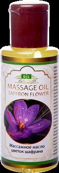 Аюрведическое масло с цветами шафрана для массажа и ухода за лицом - фото 5410