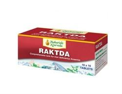 Raktda (Рактда) - формирование и очистка крови, увеличение белкового анаболизма, 100 таб - фото 5422