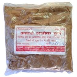 Ashoka churna (Ашок чурна, порошок Ашока) - здоровье женской репродуктивной системы - фото 5534
