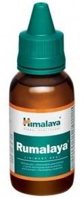 Rumalaya oil (Румалая масло) - высокоэффективное средство для лечения суставной боли - фото 5998
