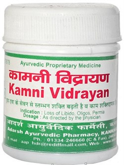 Kamni Vidrayan (Камни Видраян) - аюрведический тоник для усиления потенции в любом возрасте - фото 6061