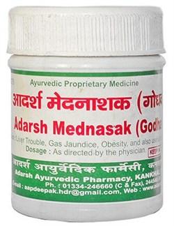 Mednasak (Godhan) Vati (Меднасак вати) - для здоровья печени - фото 6067